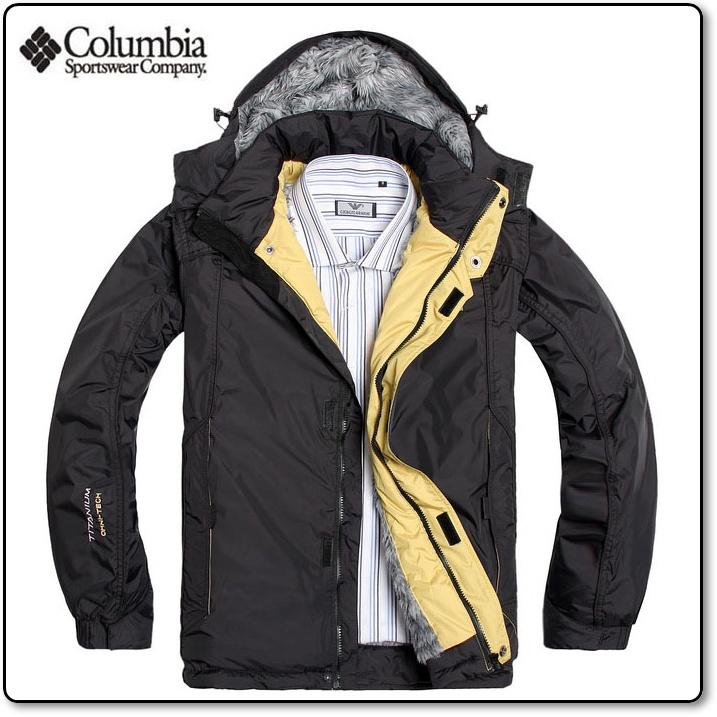 Куртка, Спортивный костюм Puma 8875 Columbia