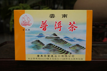 Loading pu-erh tea loose tea export item no S172 pu-erh tea ripe tea loose tea pu-erh tea in 2012