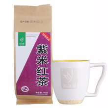 Buy 2 packages mailed Brown rice tea have jiangnan independent packet tea bag herbal tea health tea 4 g * 30 packages