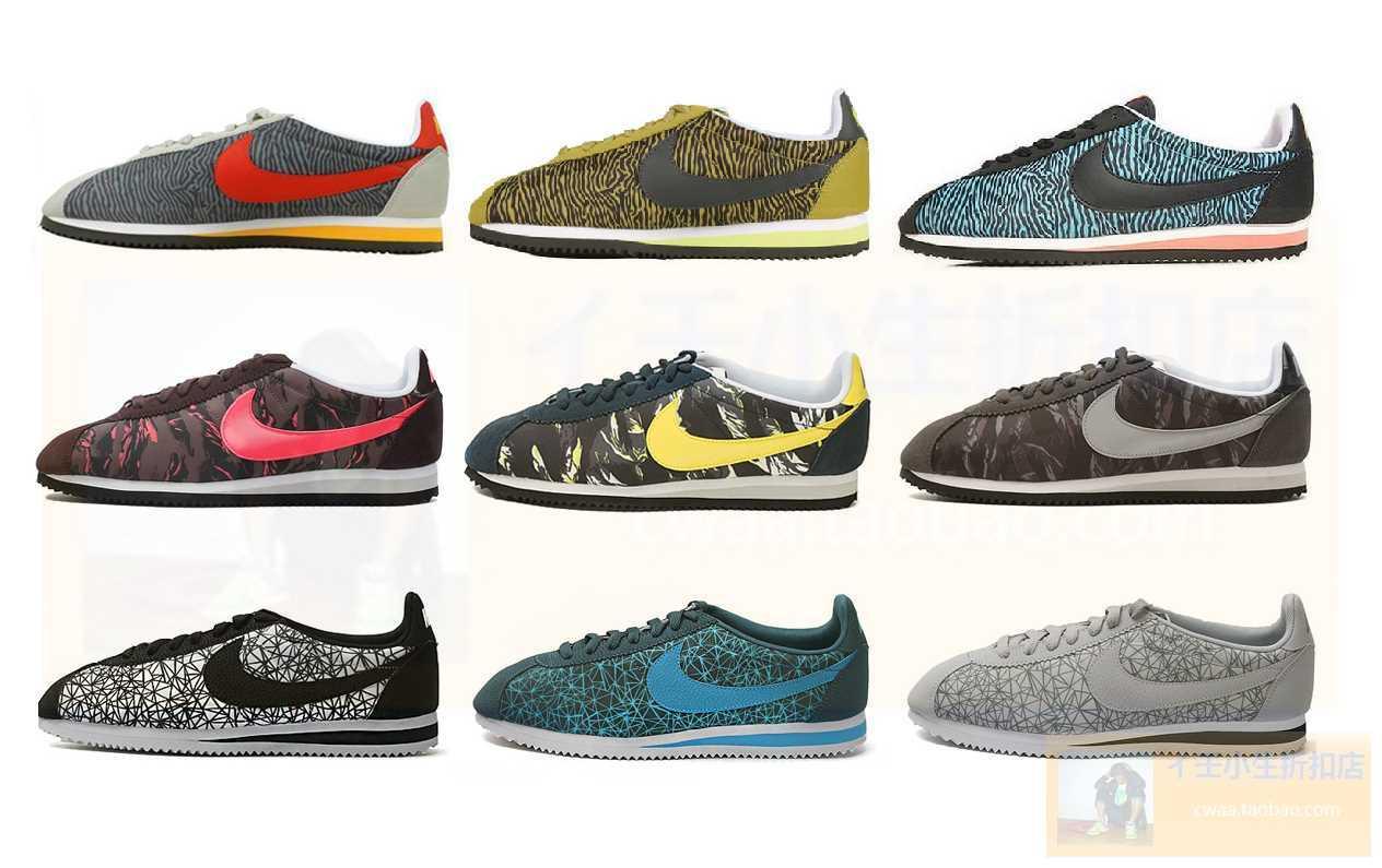 Кроссовки Nike 599436