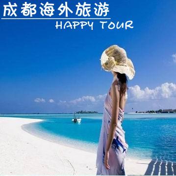 泰国旅游 醉爱普吉岛7日游 成都直飞特价