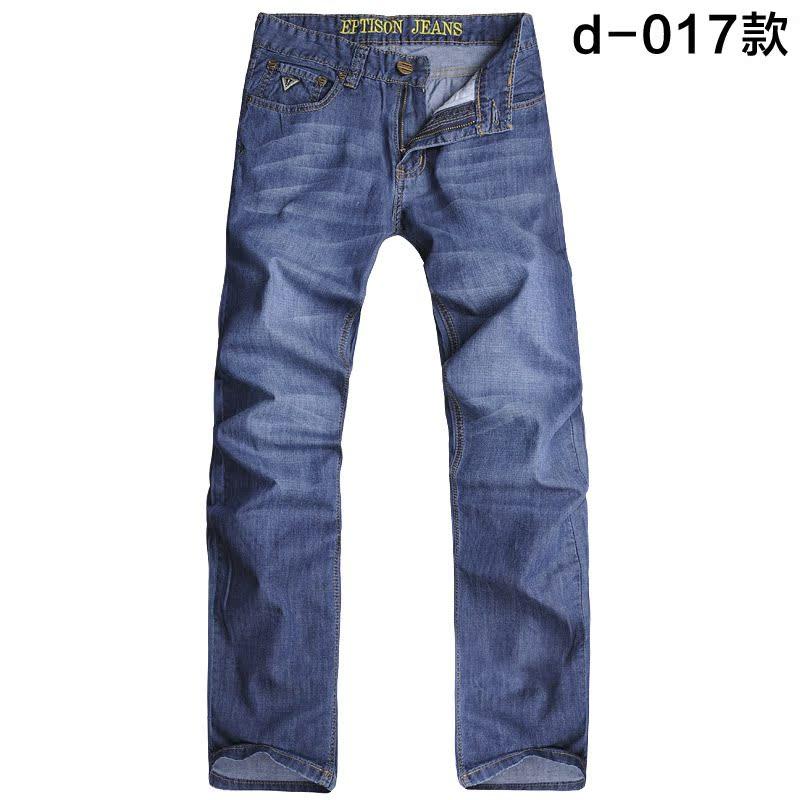 衣品天成牛仔长裤直筒牛仔裤