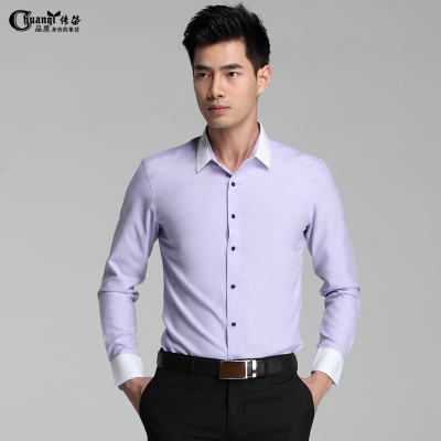 Chuan Kai-spring and summer men's long-sleeved white shirt Korean Slim casual shirt men's business suits England career tide