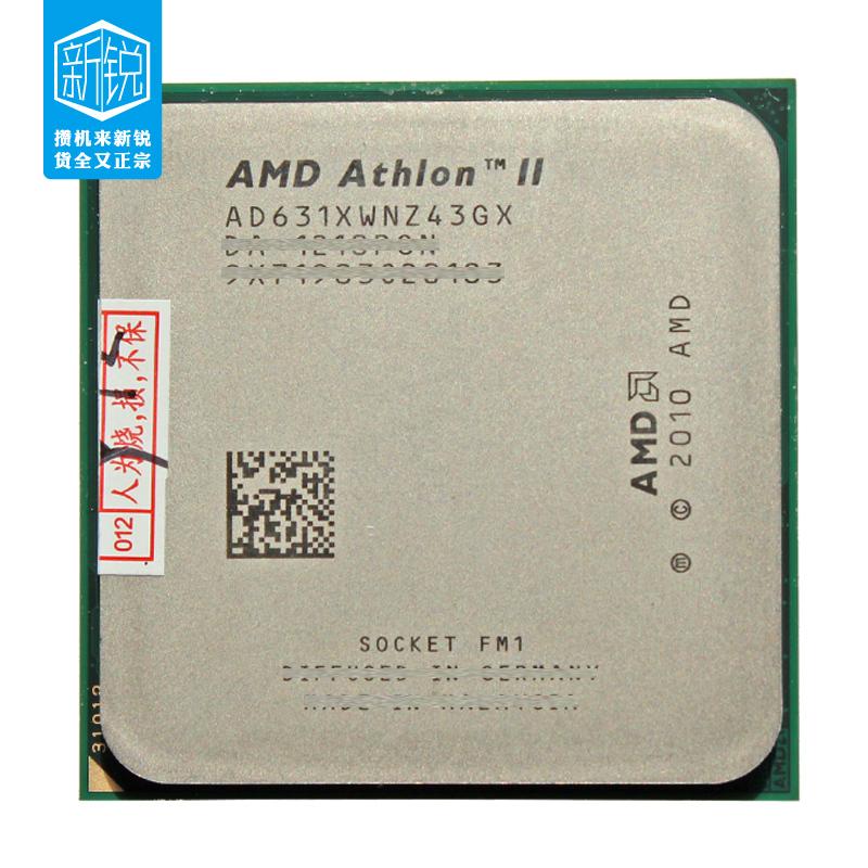 Процессор Amd  II X4 631 FM1 A55 A75