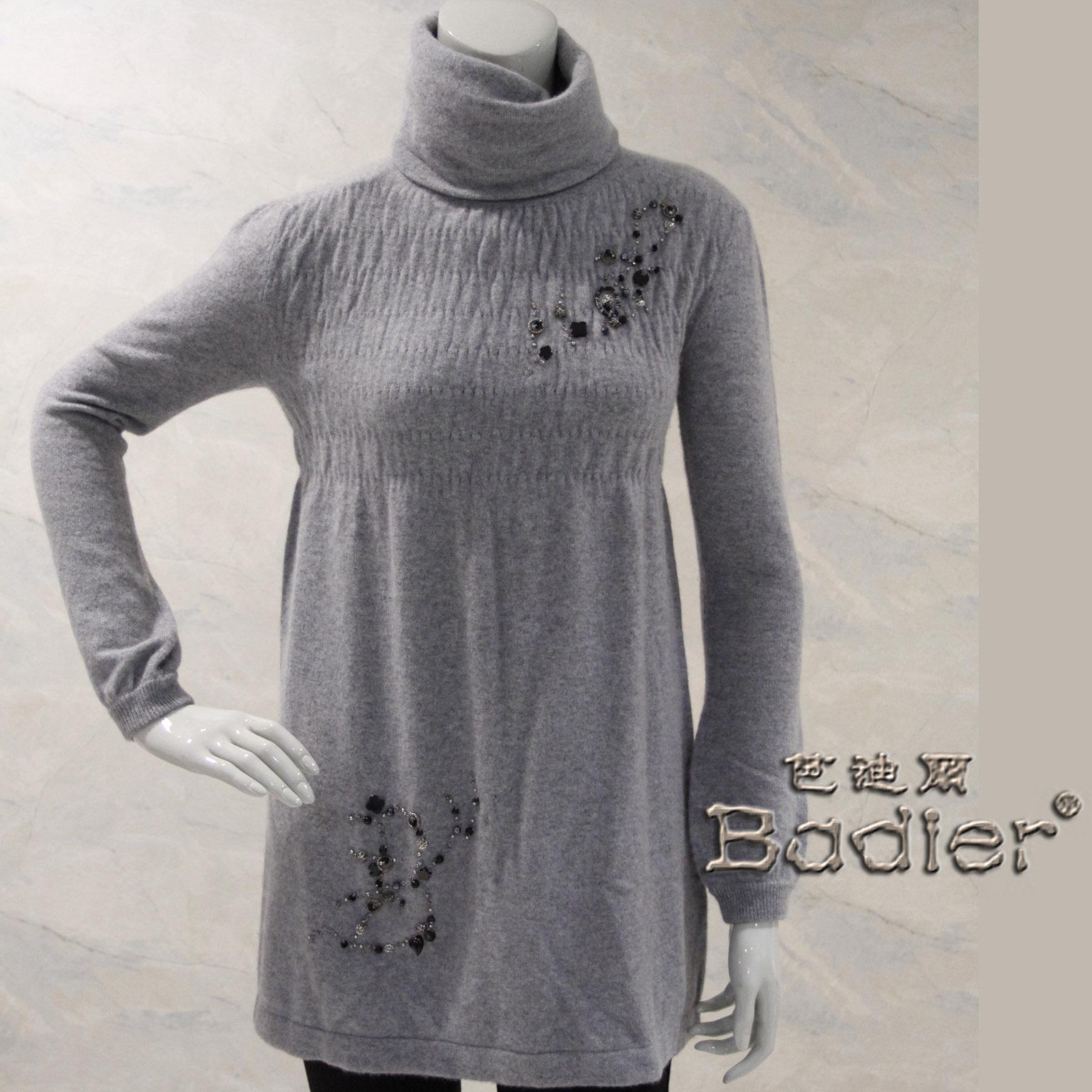 Женское платье Badi Er 2c081410b Badier LOGO