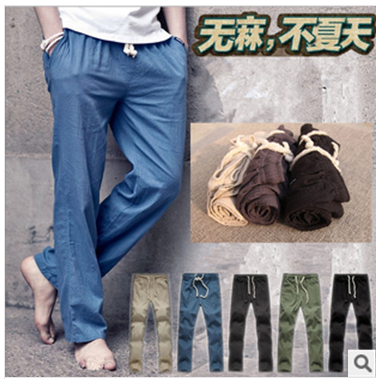 Male linen trousers casual linen trousers The new straight male cotton and linen trousers Thin section in the comfortable cotton and linen trousers Taobao Agent