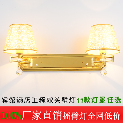 European modern light-headed golden arm wall lamp bedroom bedside reading lamps lighting engineering Hotel