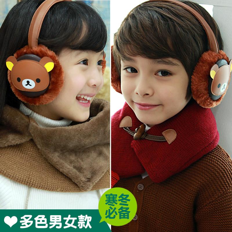 韩国Kocotree时尚加绒儿童皮质耳罩