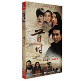 genuine tv spot down 8dvd edition lvxia wang yang huang xiaolei zhang duo