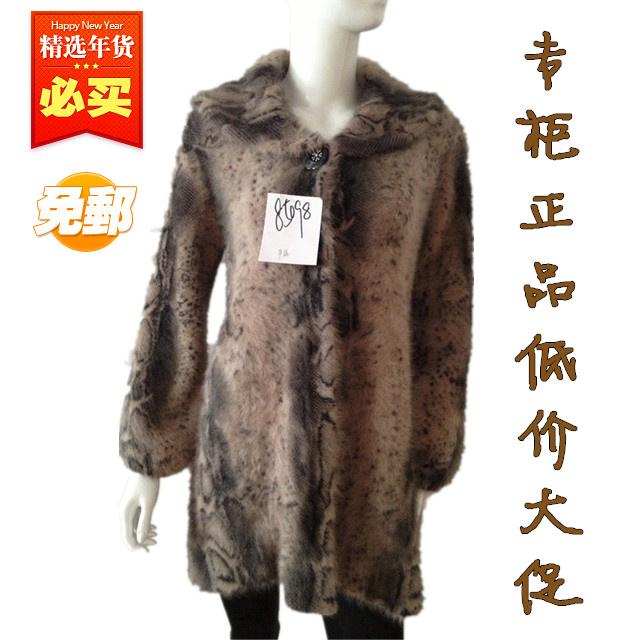 2013新款貂绒大衣貂帅85098韩版中长款貂绒大衣暗扣开衫正品代购