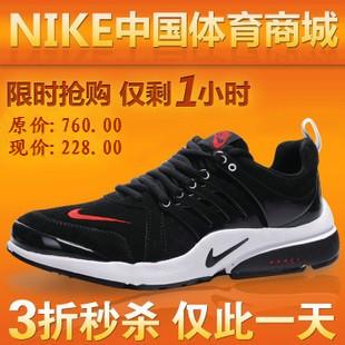 детские кроссовки Nike Унисекс Зима Верхний слой из воловьей кожи Мокасины, прогулочная обувь