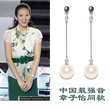 The white niang son long natural mother-of-pearl earrings authentic 925 silver Pearl earrings and collars Is round