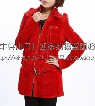 Кожаная куртка Baby fox ka0809351 2980