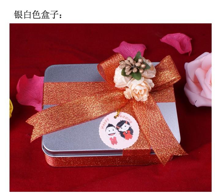 个性创意欧式马口铁喜糖盒子 新款婚庆用品 结婚回礼方铁盒大号