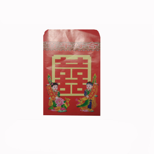 Wedding supplies bridal wedding red festive jubilation red Lai see packets (eternal love)