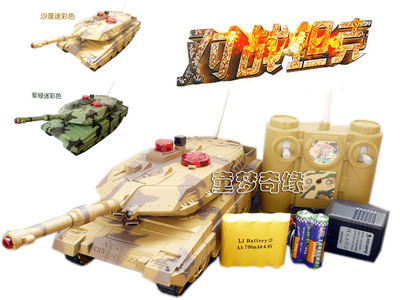 Remote Control Battle Tank Camo Tank Track Tank Tank simulation model toy car charging dynamic sound and light