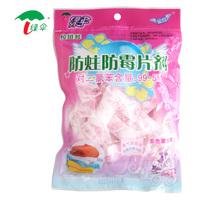 21033 绿伞(紫色薰衣草)防蛀防霉片剂 拉链装 308克