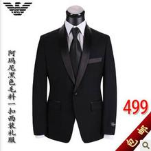 slim suits men wedding groom suit dress men's leisure suits korean wedding suit suit