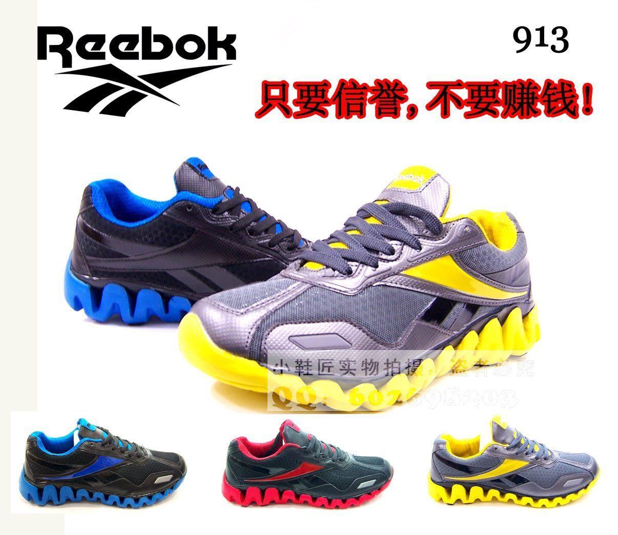 баскетбольные кроссовки Продажа Айверсон пару стоимость супер-ретро кроссовки носить обувь женская обувь мужская