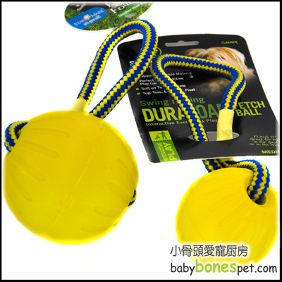 American star recorded Starmark dog interactive toys wonderful to ball rope attached two sizes optional national mail