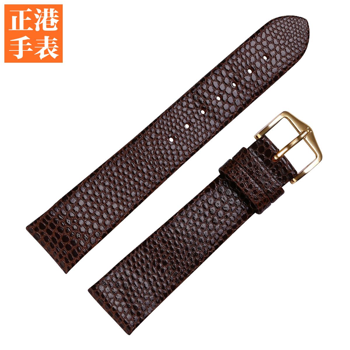 正港超薄真皮表带蜥蜴纹牛皮手表带8|10|12|13|14|16|17|18|20|MM