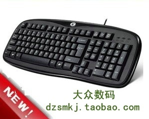 National Original packaging genuine, Germany Hao force to win the BK-30 keyboard
