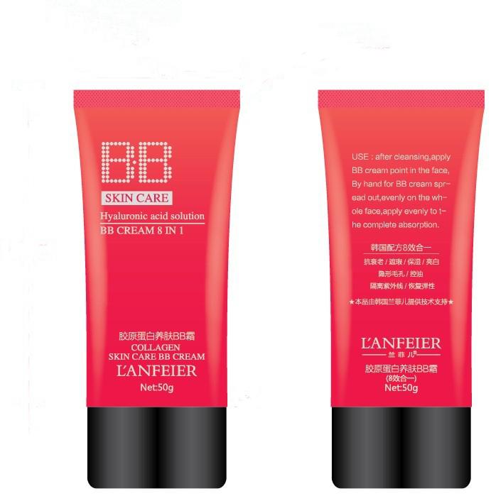 兰bb霜代言的图片及事项_lanfeier兰菲儿 胶原蛋白养肤bb霜 50g