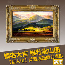 David giant mountain pure hand-painted copy famous classical European sitting room adornment backer scenery scenery painting specials