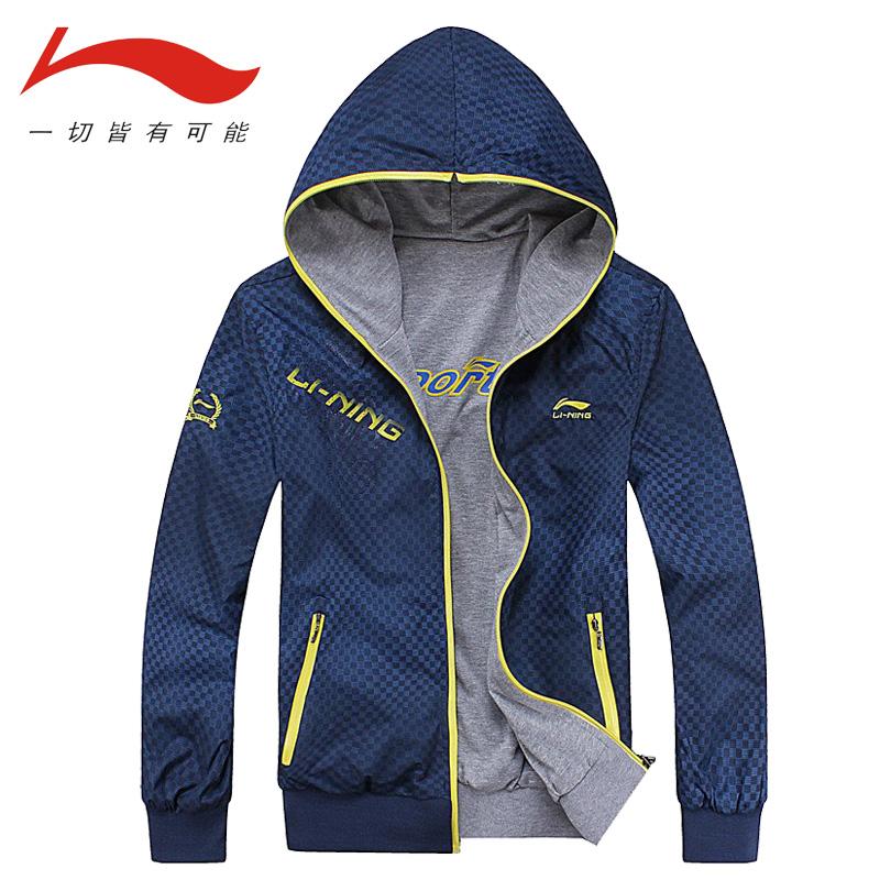 2012秋季新品 男生双/两面穿运动衣 时尚连帽外套 青少年男装夹克