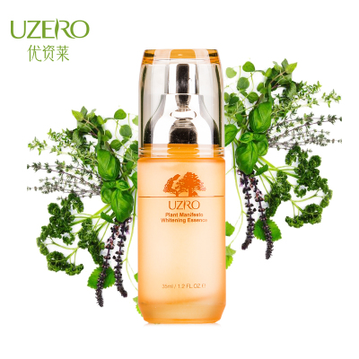 Lay plant owned Declaration of excellent whitening essence nourish the skin moist and glistening counter genuine