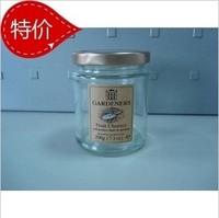 特价直销食品级果酱蜂蜜酱菜玻璃瓶 密封罐玻璃瓶腐乳储物瓶