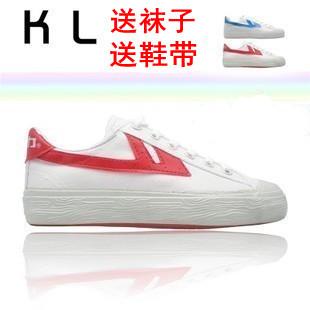 男鞋女鞋正品回力鞋情侣运动鞋经典款男女篮球鞋帆布鞋WB-1