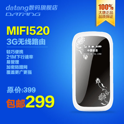 Datang Unicom 3g wireless router line card dual 21M vehicle mobile wifi portable players mifi