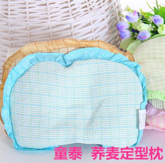 童泰婴儿凉席定型枕荞麦皮枕初生宝宝新生儿夏天专用定型LX13