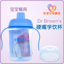 The United States imported Dr Brown 's Dr. Brown baby baby training cup/learn to drink a cup of 9 oz / 270 ml