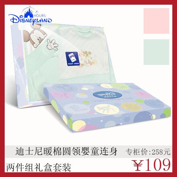 подарочный набор для новорожденных Disney 2012 Disney