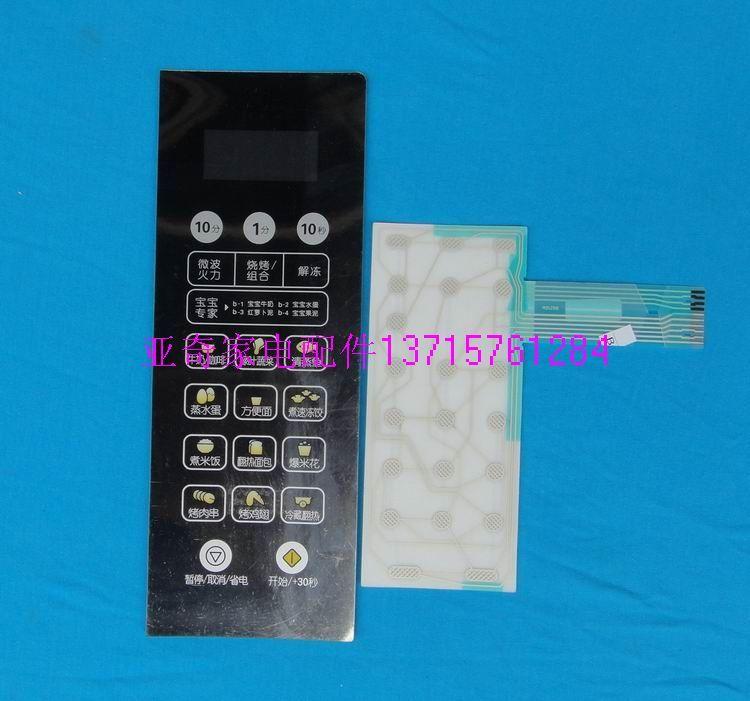 Сенсорная панель для СВЧ Midea Микроволновая печь eg823ea6