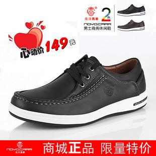 男鞋品牌 2011最流行的男鞋品牌 热卖男鞋品牌 - 涛涛淘宝 - 涛涛淘淘