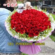 99朵红玫瑰南京鲜花同城速递玄武区栖霞江宁区下关区鲜花店送花.