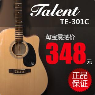 木吉他的价格 芬达木吉他价格 雅马哈木吉他价