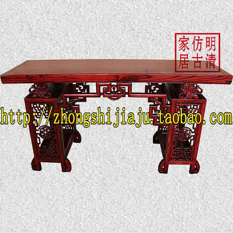 Китайский столик Стиль времен династии Мин и Цин