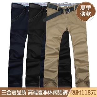 Cotton — new peerless insist on quality in summer DCF casual pants slim leisure trousers men X7590