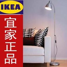 Торшер IKEA H&H