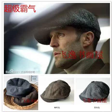 天天特卖冬季小贝八角帽报童帽贝雷帽 帽子 女 韩版潮鸭舌帽男士冬天帽子