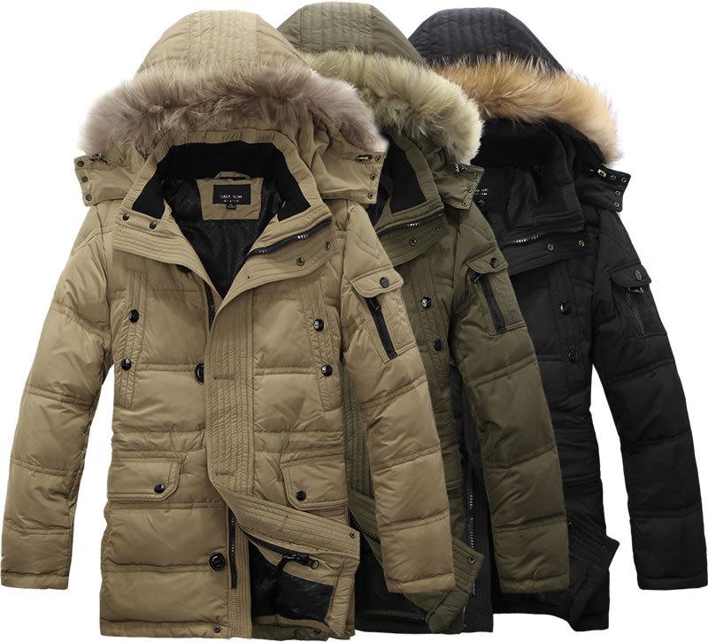 Где Можно Купить Зимнюю Куртку В Воронеже