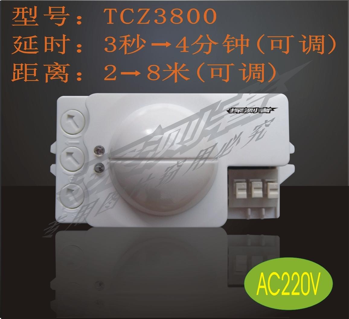 ИК-выключатель Surveyor  AC 220V/3800