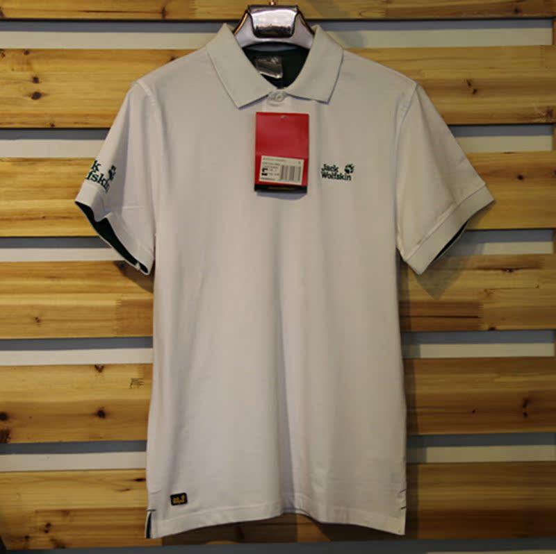 Рубашка поло 2014