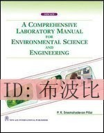 катушка для ниток Bobo than 78/2 Comprehensive Laboratory Manual For Environmental Science
