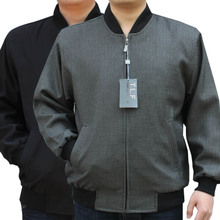 Middle-aged and old monk collar jacket fertilizer increased loose collar jacket rib reducing wool father's coat