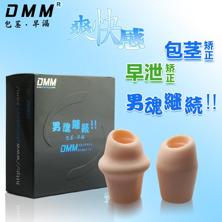 Увеличитель пениса Dmm